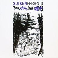 Suiken / Par Chee Tah 四千