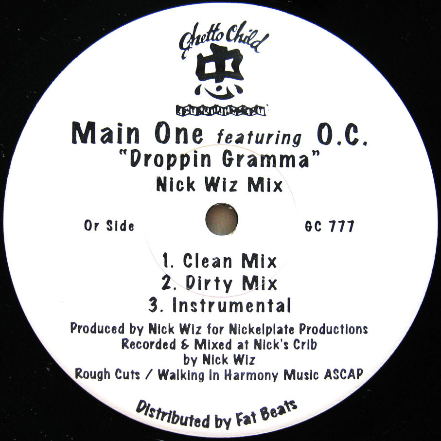 Main One - Droppin Gramma