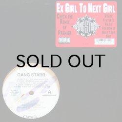 画像2: GANG STARR / EX GIRL TO NEXT GIRL