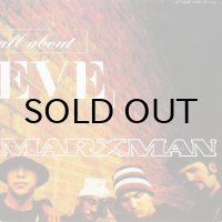 MARXMAN / ALL ABOUT EVE