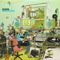 DAEDELUS / THE HOUSEHOLD EP