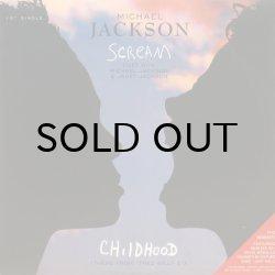 画像1: MICHAEL JACKSON / SCREAM