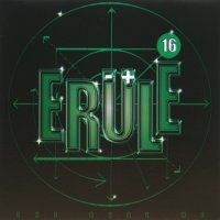 Erule / The Real Me