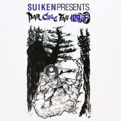 画像1: Suiken / Par Chee Tah 四千