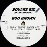 Boo Brown / For My People