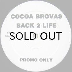 画像1: Cocoa Brovas - Back 2 Life
