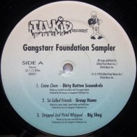 Various ‎– Gangstarr Foundation Sampler