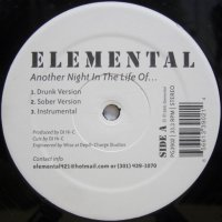 Elemental ‎– Another Night In The Life Of...