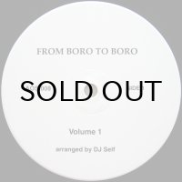 UNKNOWN ARTIST / FROM BORO TO BORO VOLUME 1 & 2