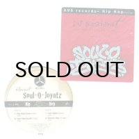 DJ SIZZA HANDZ / SOUL-O-JOINTZ