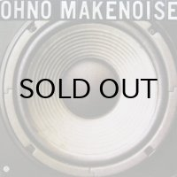 OH NO / MAKE NOISE