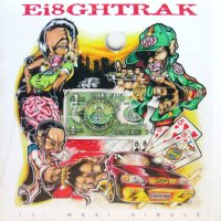EI8GHTRAK / MONEY I GOT