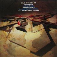 DJ VADIM / YOUR REVOLUTION